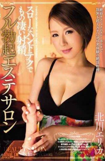 MIAE-318 Great Handjob With Amazing Ejaculation Full Erection Beauty Salon Kitagawa Erika