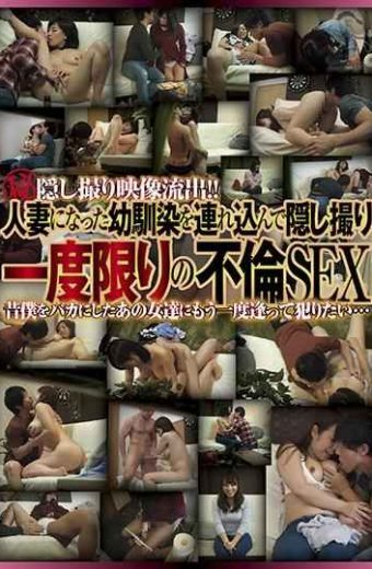 DIPO-061 Secret Secret Shooting Video Leakage! !Attacked Childhood Friend Who Became A Married Woman Hidden Taking A Picture One-off Infidelity SEX