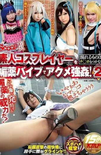 SCPX-233 Amateur Cosplayers Raped Acme With Aphrodisiac Vibrations!2