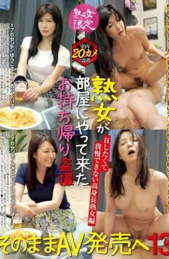 JJBK-015 Milf Limited Milf Came To The Room Take Away Takeaway Movie Intact AV Release As It Is 13 Hight Stature Milf 176 Cm  Yuuko  F Cup  51 Years Old 175 Cm  Mikiko  G Cup  49 Years Old
