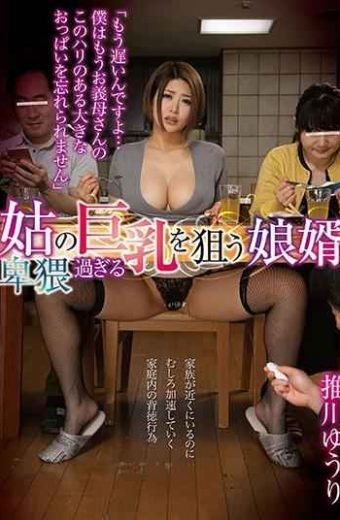GVG-764 A Son-in-law Yuuri Hosokawa Who Aims For Big Tits That Are Too Obscene With Her Mother-in-law