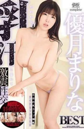 TOMN-160 Iron Plate Complete Yuri Mariana BEST Sawa Milk Sweat Get Wet And Violent Sexual Intercourse