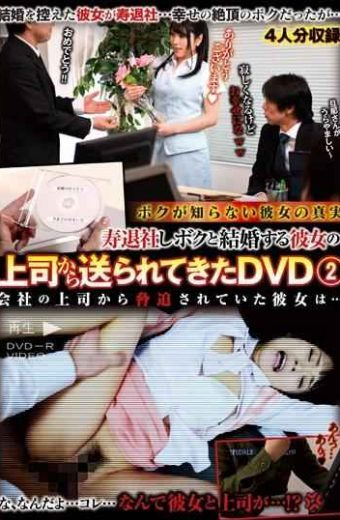 POST-464 I Do Not Know Her True Truth Life Has Been Threatened By The Boss Of DVD 2 Company Sent From Her Boss Who Leaves The Company And Marries Me …