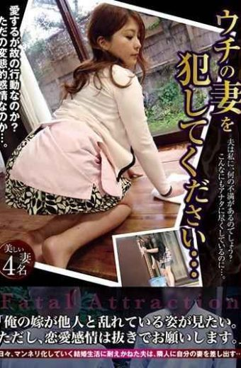 RUKO-016 Please Commit My Wife …