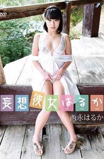 MARAA-015 Delusion She Haruka  Nishinaga Haruka