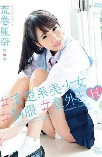 MBRAA-095 # CLEAN System Pretty Garment # Uniform Unexpected H  Aramaki Rena