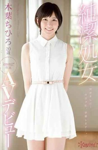 KAWD-948 Virgin Virgin Tree Chihiro 20 Years Old Kawaii  Exclusive AV Debut