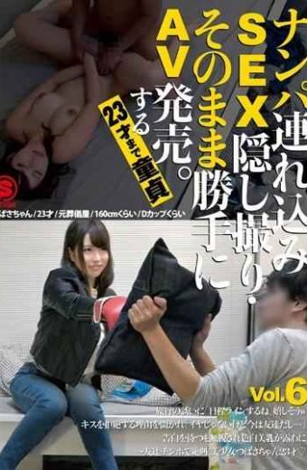 SNTH-015 Nampa Tsurekomi SEX Hidden Camera As It Is Freely AV Released.To A Virgin Until The 23-year-old Vol.15
