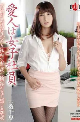 HBAD-391 Mistress Is 28 Years Old Feeling That Girls Employee Affair Was Found In Their Wife And Gangbanged By Sanction In The Company