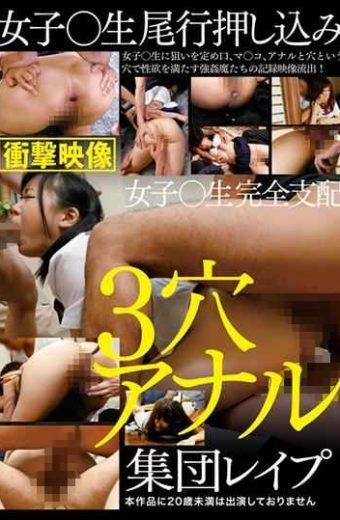 AOZ-274Z AOZ-274z Girls  Raw Shoulder Push In 3-hole Anal Group Muscle Rape