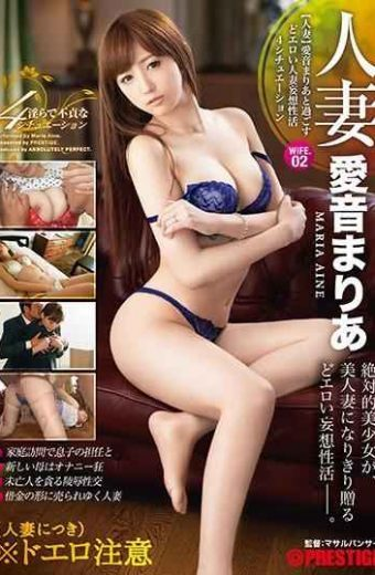 ABP-794 Married Wife Ayane Married Erotic Married Delusive Activity 4 Situations WIFE 02 Sex Appeal Dada Leakage Special 3 3rd! !