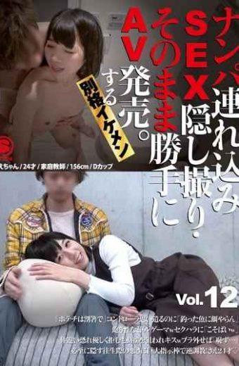 SNTL-012 Nanpa Brought In SEX Secret Shooting  AV Release On Its Own.I'm Alright Ikemen Vol.12