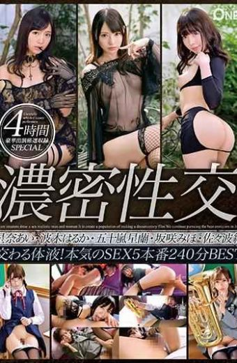 ONEZ-165 Dense Intercourse Bodily Fluid!Serious SEX 5 Production 240 Min BEST SANA AI Haruka Hidaka Igarashi Hoshi Sakasaki Miho Sasami Aya