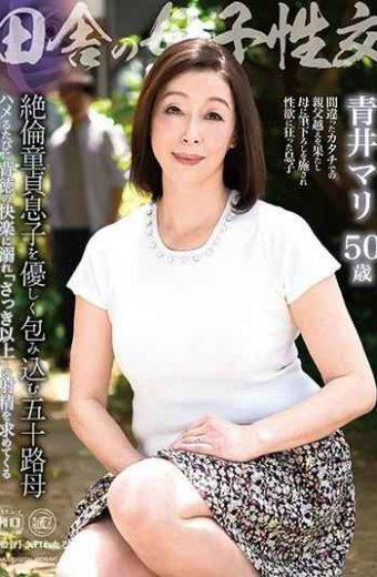 VGS-03 Mother-in-law Childhood Sexual Intercourse Rural Mother Children's Son Gently Wrapped In The 50th Mother Aoi Mari