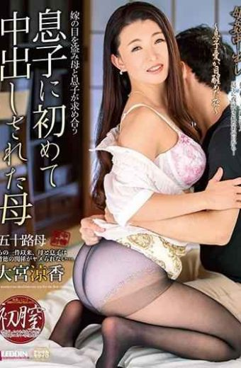 SPRD-1079 Mother Ozami Rika For The First Time Inside A Mother Fucked Inside Her Mother Fucking Son