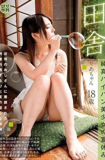 LOL-174 Loli Specialty Country Innocence Nippon Shibai Beautiful Girl Summer Vacation Ria Chan Misaka Ria