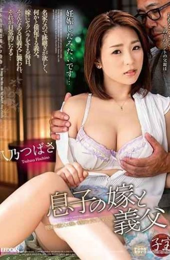 SPRD-1080 My Son's Wife And Father-in-law Yoshino Tsubasa