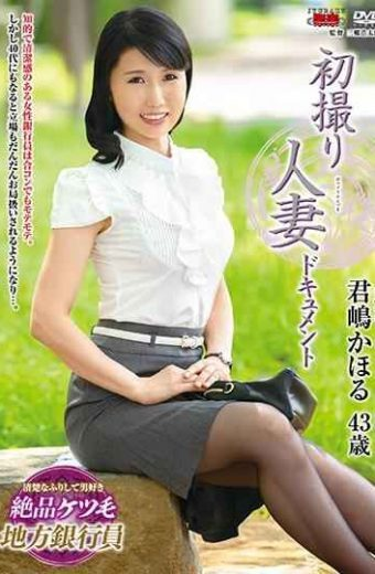 JRZD-847 First Taking A Wife Document Kimishima Kaoru