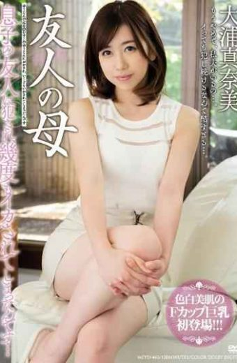 MEYD-443 I Was Fucked By My Friend 's Mother And Son' S Friend And I Was Caught Many Times … Maumi Ohoura