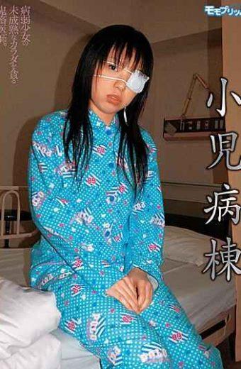 MOM-030 Pediatric Ward