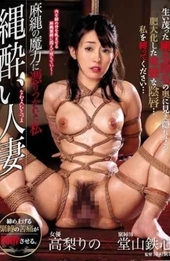 OIGS-022 I Am Harnessed By The Magical Power Of The Ja-ni Saru Married Linen