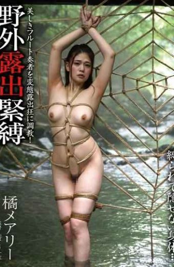 BDA-075 Outdoor Exposure Bondage Tachibana Mary