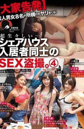 NZK-009 Otomo Accusation Eight Amateur Men And Women Will Sprinkle Without Permission!Super Shiny … SEX Voyeurism Between Share House Tenants. Four