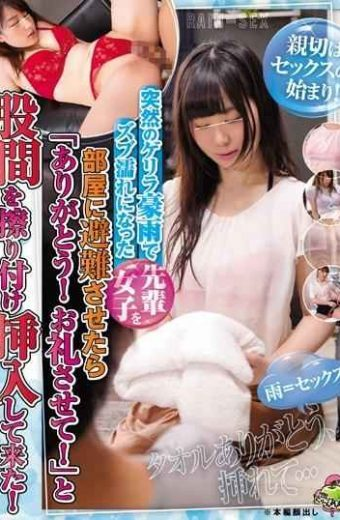 """GAPL-044 Kindness Is The Beginning Of Sex! """"If You Evacuate A Senior Girl Who Got Wet With A Sudden Guerrilla Rainstorm To The Room"""" Thank You!Let Me Thank You! """"I Caught Inserting The Groin And Rubbing It!"""