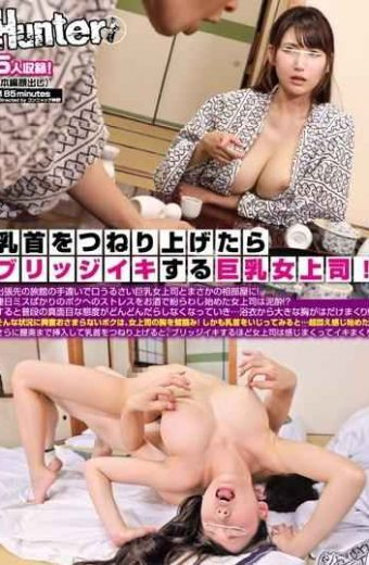 HUNTA-520 Busty Woman Boss Who Bridges After Pinching Her Nipple!In A Misunderstanding Of A Business Trip Destination In A Business Trip In A Companion Room With A Big Tits Female Boss!The Woman Boss Who Began To Distract Stress On Me Who Just Made Mistakes Every Day Was Drunk! WhatThen My Usual Serious Attitude Is Getting More And More Sloppy … Big From The Yukata …