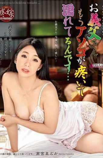 SPRD-1084 Your Father – In – Law Is Already Damp And Wet … Takayama Madoka