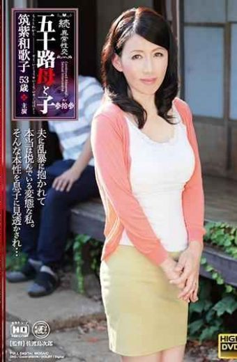 NMO-40 Continued  Abnormal Sexual Intercourse Mother's And Child's Ginseng Tsukushi Wakako