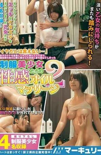 "MEKI-007 ""I Can Not Say That It Is Not Easy …"" In An Esthetic Shop That Aimed At The Girls' Power Up Uniformed By The Practitioner's Man 's Mouth And Entrusted To Pleasure Uniform Girls' Sexual Sensation Oil Massage 2"