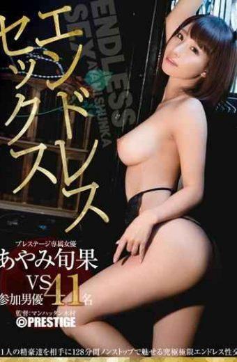 ABP-388 Endless Sex Ayami Shunhate