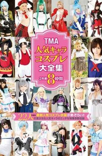 ID-051 TMA Popular Characters Cosplay Daizenshu 2 Sheets Set 8 Hours