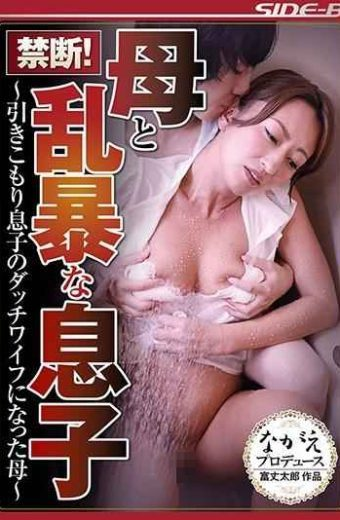 NSPS-762 Forbidden! My Mother And A Rough Son  Mother Who Became A Daughter Wife Of Withdrawal Son  Fukiishi Rina