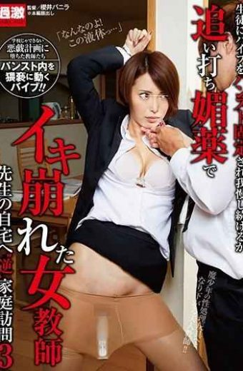 NHDTB-203 Student Keeps Vibrating Pantyhose But Continues To Endure But It Caught Up With An Aphrodisiac Female Teacher's Home To 'home' Visit 3