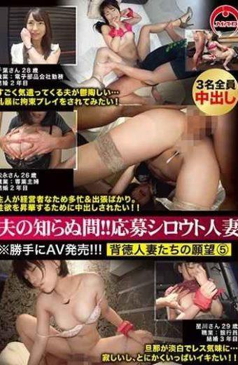 KRI-073 My Husband's Unfamiliar! !Applied Shouts Married Woman  AV Release On Your Own! ! ! Desire Of Married Married Women 5
