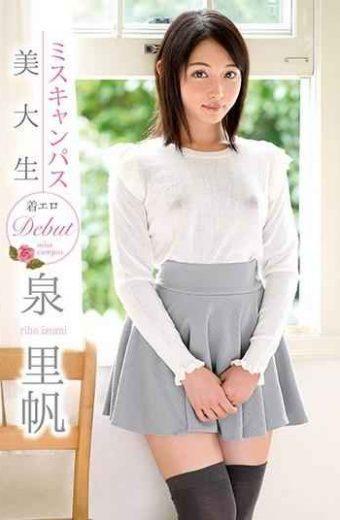 MBRBA-026 Miss Campus Beautiful College Student Erotic Debut  Izumisato