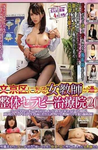 CLUB-516 Female Therapy Treatment Center 20 Where A Female Teacher In Bunkyo Ward Attends
