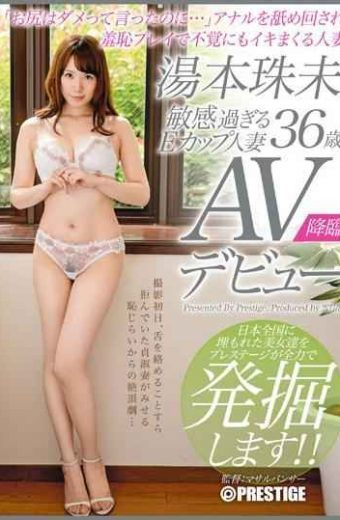 "SGA-033 E Cup Married Too Sensitive Yumoto Tamahitsuji 36-year-old AV Debut ""ass Was To … Say No Good"" Blunder To Also Spree In Wound Shame Play Rim Anal Wife"