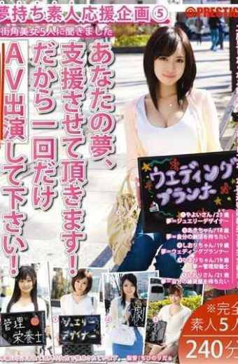 YRH-039 Possession Dream Amateur Support Planning 5