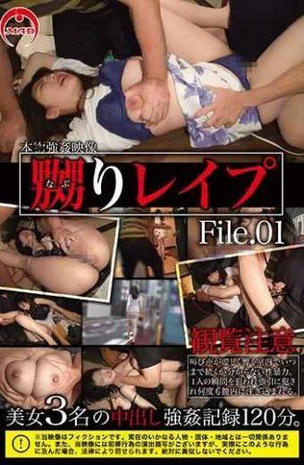 ZNN-006 Rape Rape File.01