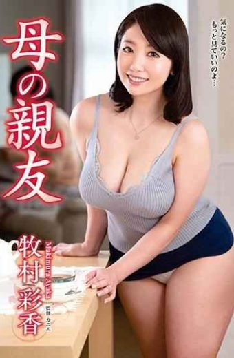 VEC-335 My Mother's Best Friend Ayaka Makimura