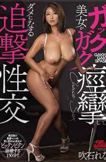 JUFD-997 Beautiful Woman Caught In Convulsions And Becomes A Useless Pursuit Sexual Intercourse