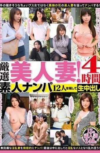 KAGH-088 Carefully Selected Beautiful Wife!To Trick 12 People Amateur Wrecked Out In The Raw