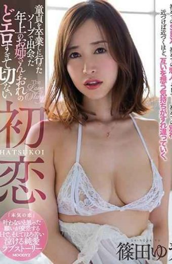 MIAE-346 My Older Sister I Met With My Soap Who Went To Graduate From Virgin Was Too Erotic And My First Love Shinoda Yu