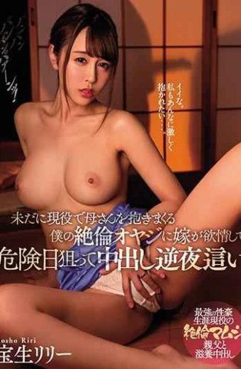 MEYD-454 My Daughter Is Still Active While Still Embracing My Mother My Daughter Wants A Lusty In My Fiancee Oyaji Dreaming Aiming At A Dangerous Day Cum Inside It Crawls In Reverse Reverse Hanabi Treasurely Lily