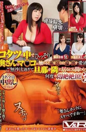 VRTM-397 Slutty In The Kotatsu When You Touch The Wife 's Woman The Love That Overflows As You Draw The Thread!Despite Being Outrageous Even Though My Husband Is Next To Me He Has Suffered Seriously Over The Years.3