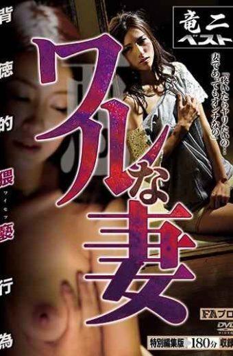 RABS-043 A Wicked Wife Takuni Obscene Act