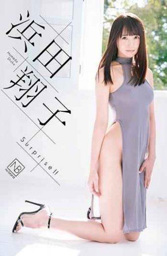 JNOB-022 Title To Be Determined  Shoko Hamada